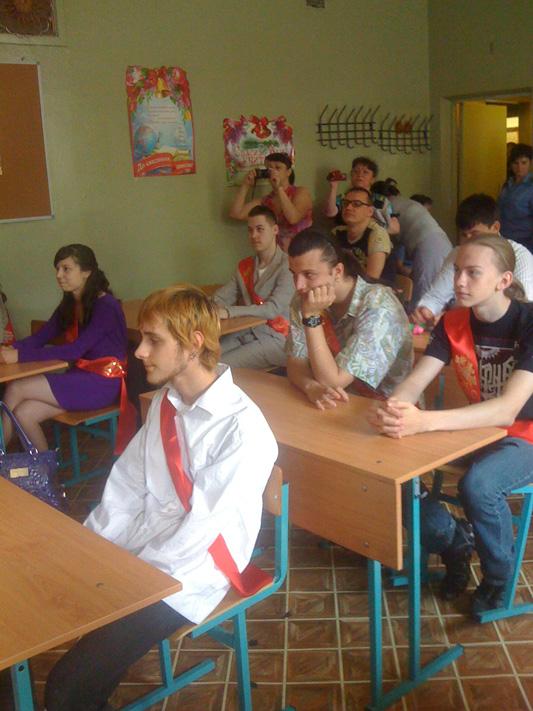 оптово-розничный школы экстернаты в москве 9 класс найти